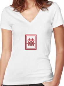 Chinese Wedding Rectangle Double Happiness Symbol Women's Fitted V-Neck T-Shirt