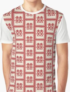 Chinese Wedding Rectangle Double Happiness Symbol Graphic T-Shirt
