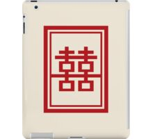 Chinese Wedding Rectangle Double Happiness Symbol iPad Case/Skin