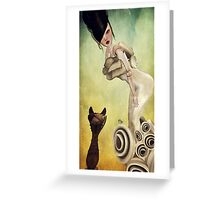 Temptation-A Tasty Morsel Greeting Card