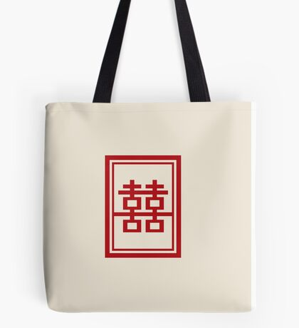 Chinese Wedding Rectangle Double Happiness Symbol Tote Bag