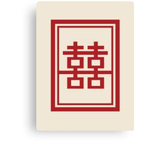 Chinese Wedding Rectangle Double Happiness Symbol Canvas Print