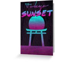 Tokyo Sunset Greeting Card