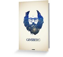 Icons - Allen Ginsberg Greeting Card