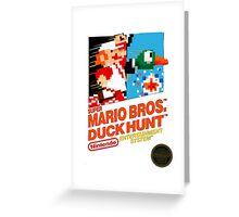 NES Super Mario Bros & Duck Hunt  Greeting Card