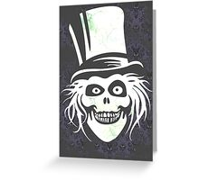 HATBOX GHOST WITH GRUNGY HAUNTED MANSION WALLPAPER Greeting Card