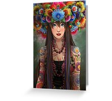 Falislava Greeting Card