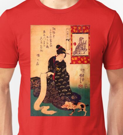 Madame Secretary Unisex T-Shirt