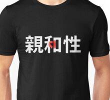 Affinity (Japan) Unisex T-Shirt
