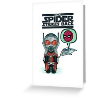 ANT VS SPIDER Greeting Card