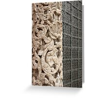 carved stone column  Greeting Card