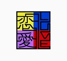 Renai - Love - Stamp Unisex T-Shirt