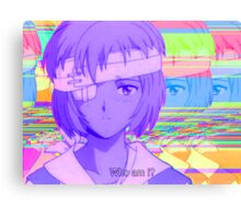 Rei Ayanami Quote 3 Canvas Print