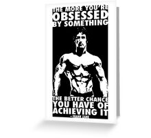 Zane - Obsession Greeting Card