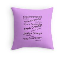 EASTERN EUROPEAN TOP FASHION DESIGNERS Throw Pillow