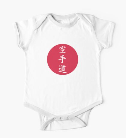 Chinese Karate signs One Piece - Short Sleeve
