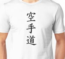 Chinese kanji Karate Unisex T-Shirt