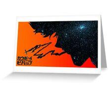 Space Cowboy Greeting Card