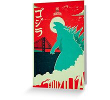 Godzilla: All Hail the King Greeting Card