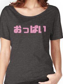 OPPAI Women's Relaxed Fit T-Shirt