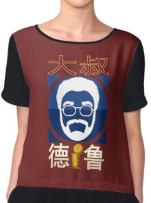 Uncle Drew - Champion 2016 Chinese Edition Chiffon Top