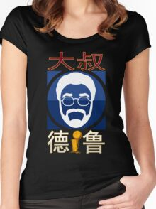 Uncle Drew - Champion 2016 Chinese Edition Women's Fitted Scoop T-Shirt