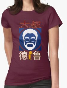 Uncle Drew - Champion 2016 Chinese Edition Womens Fitted T-Shirt
