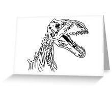 Sketch of dinosaur Greeting Card