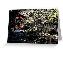 Chinese Gardens  Greeting Card
