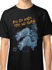 Ryuu ga waga teki wo kurau! [eng] Classic T-Shirt