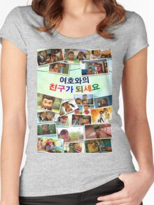 Become Jehovah's Friend - Caleb and Sophia Snapshots (Korean) Women's Fitted Scoop T-Shirt