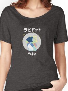 Lapidot Hell Women's Relaxed Fit T-Shirt