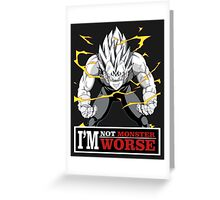 Vegeta monster Greeting Card