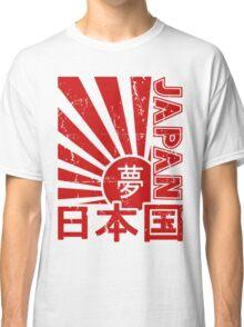 Vintage Japan Rising Sun Kanji T-Shirt Classic T-Shirt