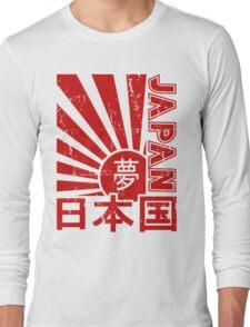 Vintage Japan Rising Sun Kanji T-Shirt Long Sleeve T-Shirt
