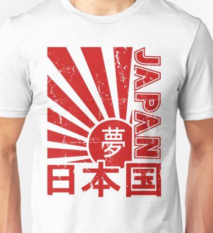 Vintage Japan Rising Sun Kanji T-Shirt Unisex T-Shirt