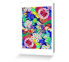 """COLORFUL ABSTRACT FLOWER"" Art Print Greeting Card"