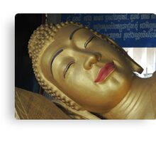 Facing Buddha Canvas Print