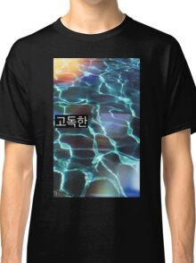 """""""Lonely"""" Shirt Classic T-Shirt"""