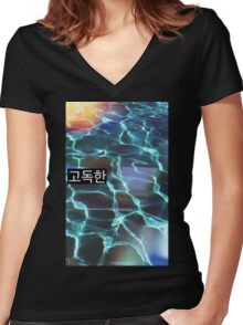 """""""Lonely"""" Shirt Women's Fitted V-Neck T-Shirt"""