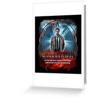 Supernatural I'm the one who gripped you tight and raised you from Perdition 3 Greeting Card