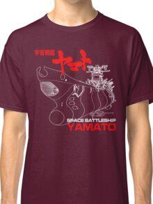NEW STAR BLAZERS SPACE BATTLESHIP YAMATO JAPAN RETRO ANIME MANGA Classic T-Shirt