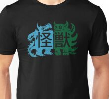 Kaiju Woodcut Unisex T-Shirt