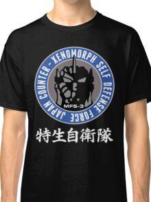 NEW MECHA GODZILLA KIRYU UNGCC JXSDF MFS-3 LOGO Classic T-Shirt