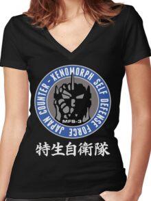 NEW MECHA GODZILLA KIRYU UNGCC JXSDF MFS-3 LOGO Women's Fitted V-Neck T-Shirt