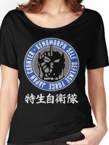 NEW MECHA GODZILLA KIRYU UNGCC JXSDF MFS-3 LOGO Women's Relaxed Fit T-Shirt