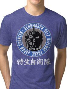 NEW MECHA GODZILLA KIRYU UNGCC JXSDF MFS-3 LOGO Tri-blend T-Shirt