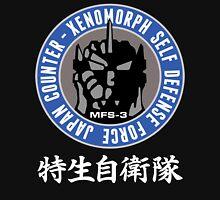 NEW MECHA GODZILLA KIRYU UNGCC JXSDF MFS-3 LOGO Unisex T-Shirt