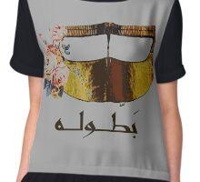 بطوله - traditional qatari burqa Chiffon Top