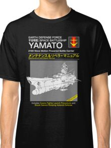 Battleship Yamoto Service and Repair Manual Classic T-Shirt